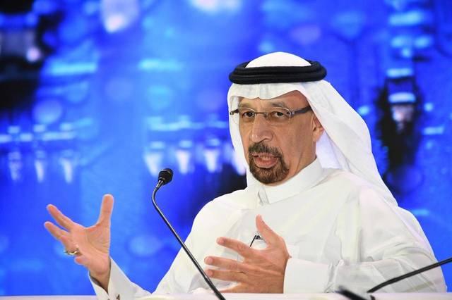 وزير الطاقة السعودي خالد الفالح في مؤتمر سابق