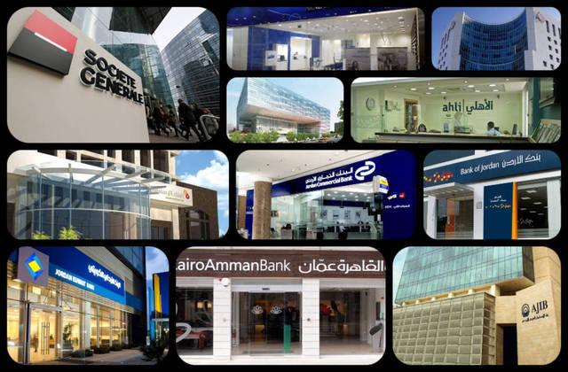 أرباح قطاع البنوك الأردني ترتفع 4% بالربع الثالث