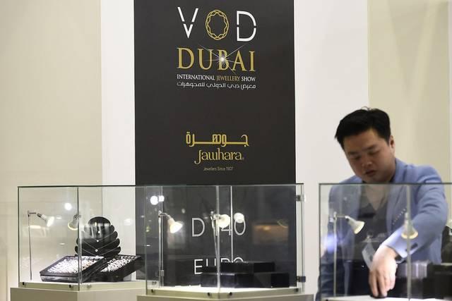 معرض دبي الدولي للمجوهرات