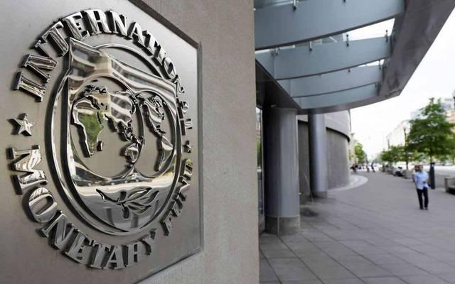 تقرير: 6 أرقام تبرز مصر في عيون صندوق النقد الدولي