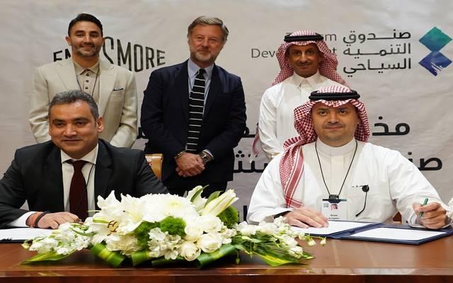"""صندوق التنمية السياحي السعودي يوقع مذكرة تفاهم مع """"إنيسمور"""" لبحث إطلاق صندوق استثماري"""