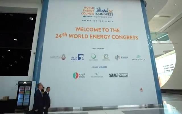 جانب من مؤتمر الطاقة العالمي في أبوظبي 2019