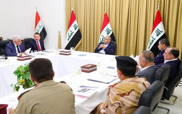 مجلس الأمن الوطني بالعراقي اجتماع في أكتوبر 2019