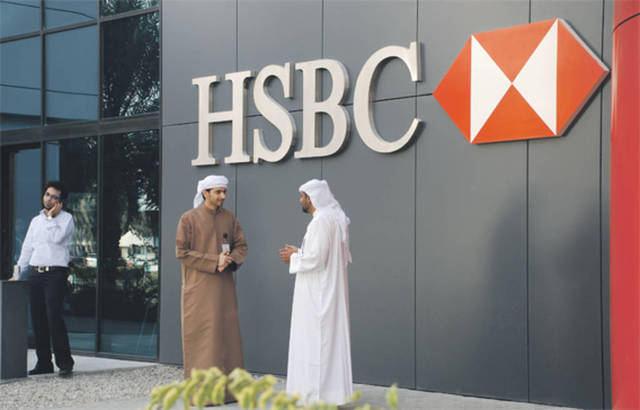 The UAE is one of the major markets for HSBC