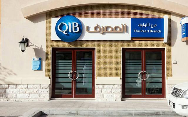 أحد فروع مصرف قطر الإسلامي