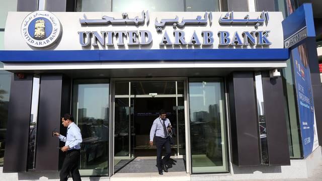 Moody's downgrades UAB ratings