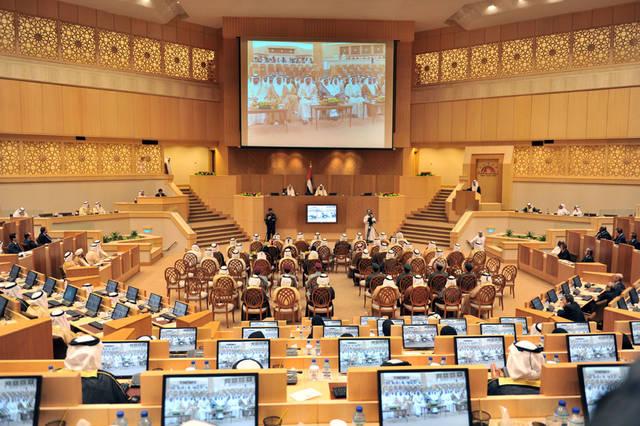 يناقش المجلس التعديلات في 5 ديسمبر المقبل