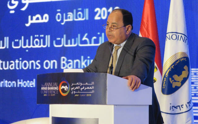 وزير المالية المصري محمد معيط