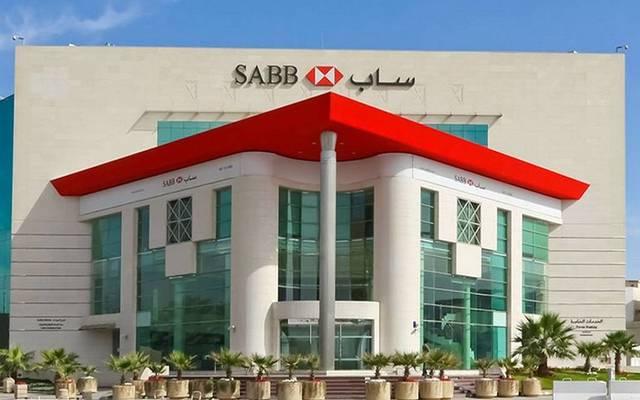 مقر تابع للبنك السعودي البريطاني (ساب)