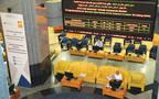 مقر بورصة العاصمة الإماراتية