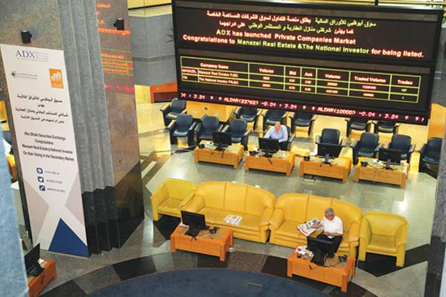 مع تفشي كورونا.. بورصة أبوظبي تهبط 4% في الختام