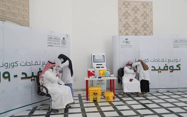 مركز لتقديم لقاح كورونا لمنسوبي وزارة الخارجية بالسعودية- أرشيفية