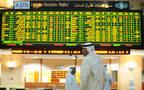 مقر سوق أبو ظبي للأوراق المالية