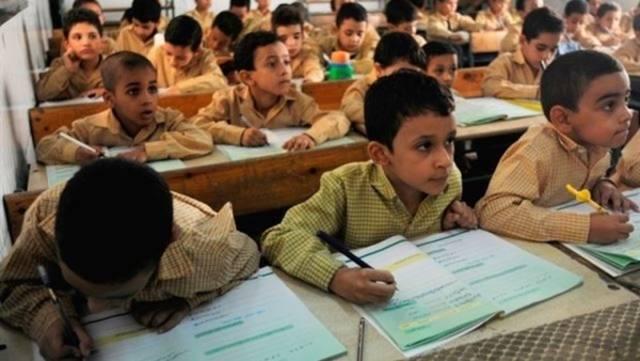 A school class in Egypt