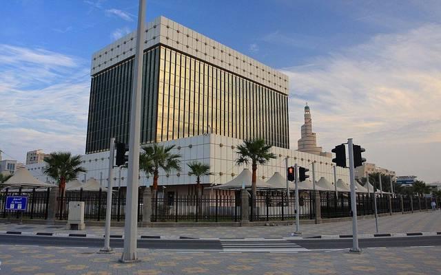 قطر تناقش تعزيز التعاون المالي والاستثماري مع كازاخستان