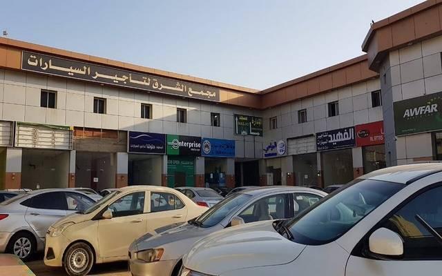 مكاتب لتأجير السيارات بالمملكة العربية السعودية