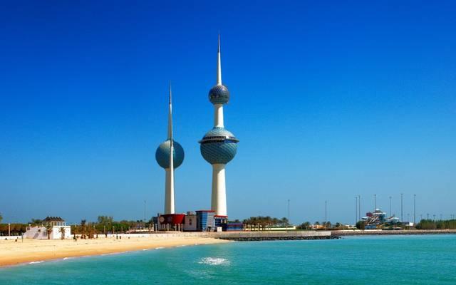 منطقة أبراج الكويت