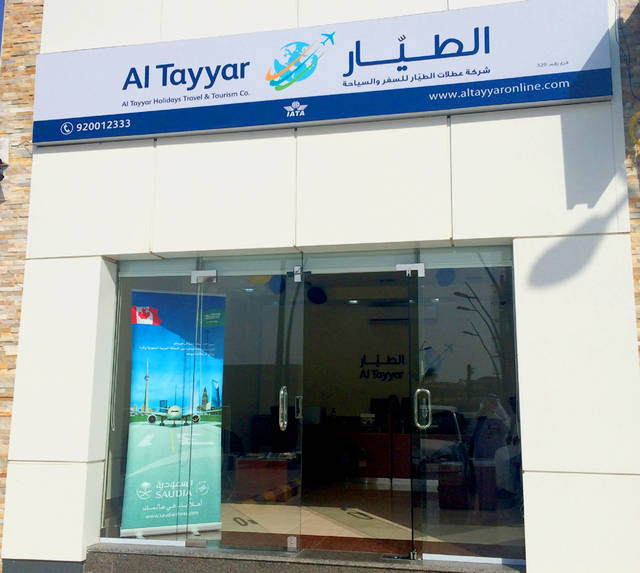 Al Tayyar Travel attributed the negative turn in 2018 financials to a decline in investments