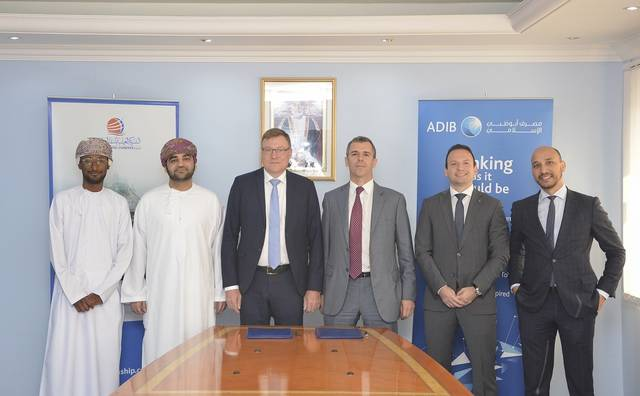 ADIB unveils 1st Sharia-compliant financing to Omani firm at $80m