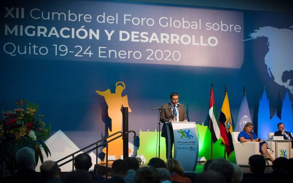كأول دولة خليجية.. الإمارات تترأس المنتدى العالمي للهجرة والتنمية 2020