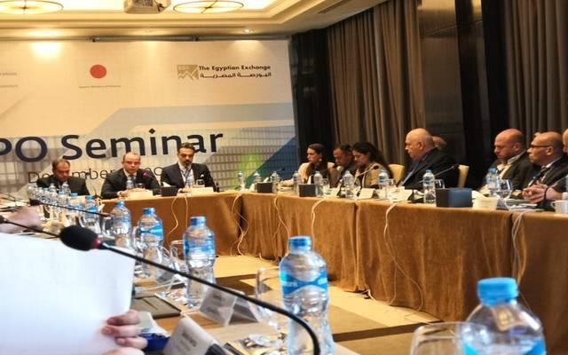 محمد فريد رئيس البورصة خلال إحدى الفاعليات- الصورة مرفقة بالبيان