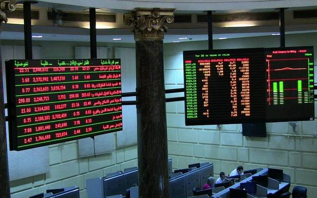 The market trading volume amounted to 254 million shares