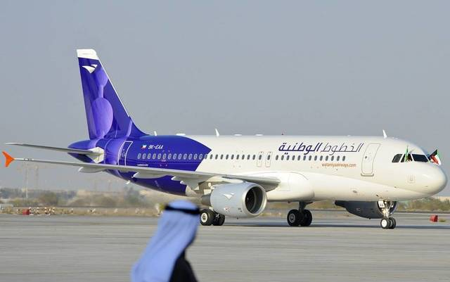 Kuwait Wataniya Airways signed an MoU with Airbus