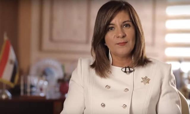 وزيرة الهجرة وشئون المصريين بالخارج، نبيلة مكرم
