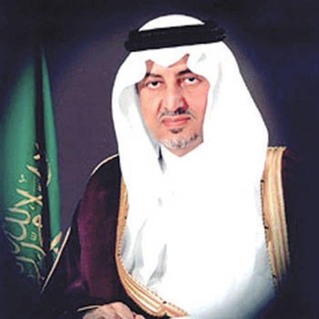 السيرة الذاتية لصاحب السمو الملكي الأمير خالد الفيصل آل سعود معلومات مباشر