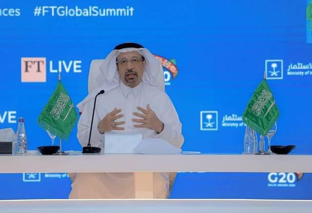 خالد بن عبد العزيز الفالح وزير الاستثمار السعودي