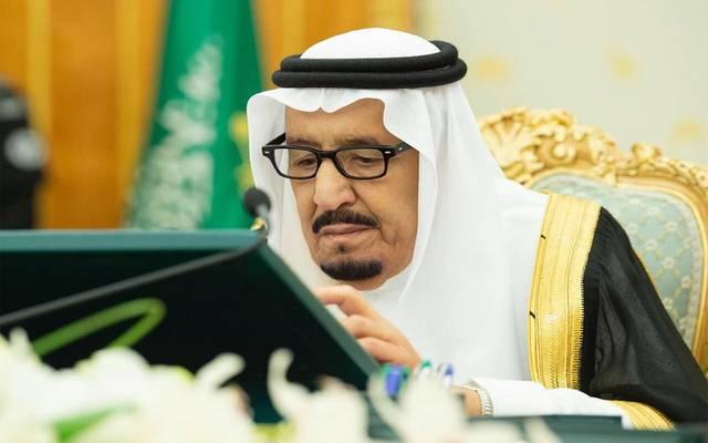 السعودية.. أمر ملكي بترقية وتعيين 95 قاضياً في وزارة العدل - معلومات مباشر