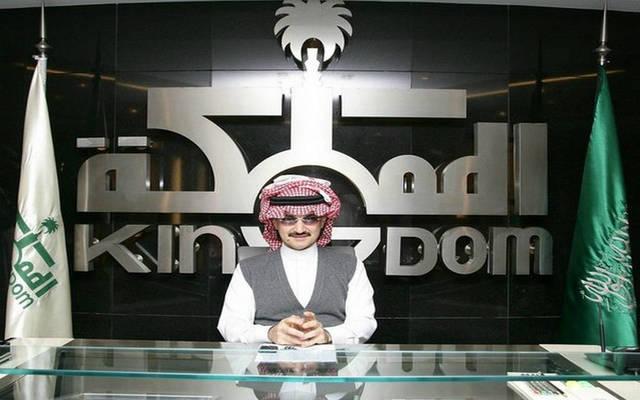 رئيس مجلس إدارة المملكة القابضة الأمير الوليد بن طلال - أرشيفية