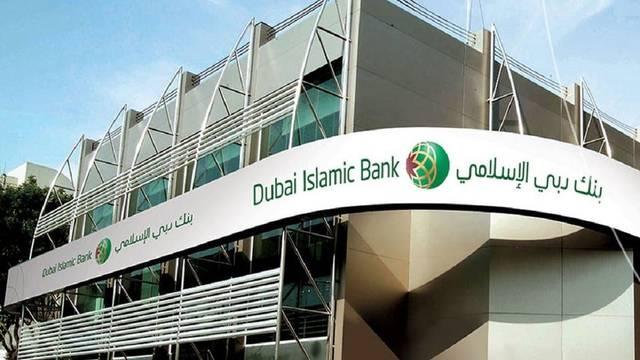 مقر لبنك دبي الإسلامي