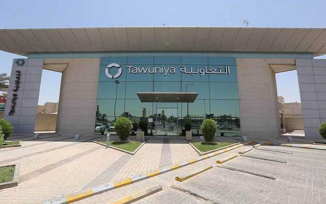 Tawuniya's stock saw trading of 660,000 shares, at SAR 70.10 per share