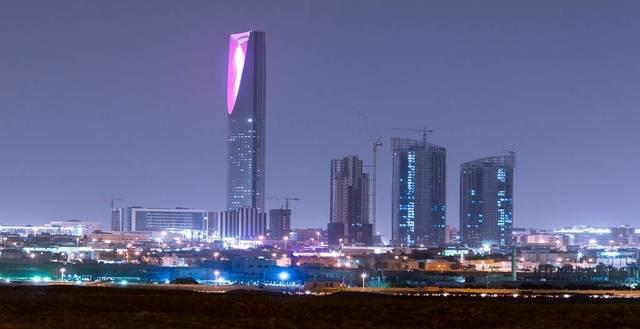 مدينة الرياض- عاصمة المملكة العربية السعودية