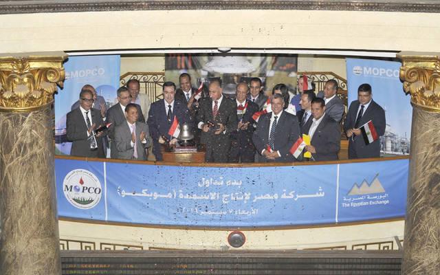 جانب من المؤتمر الخاص ببدء التداول على سهم موبكو بالبورصة المصرية