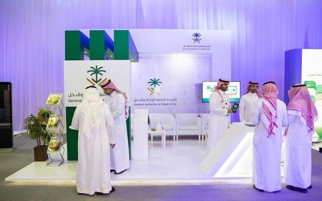 مقر تابع للهيئة العامة للزكاة والدخل بالسعودية