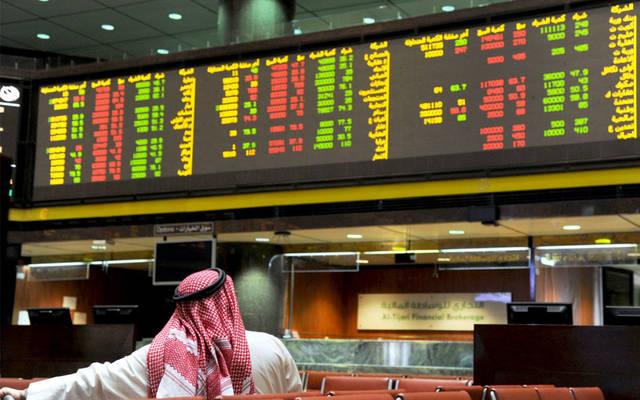 """بورصة الكويت تكتسي باللون الأحمر عقب تأجيل الانضمام لمؤشر """"إم.إس.سي.آي"""""""
