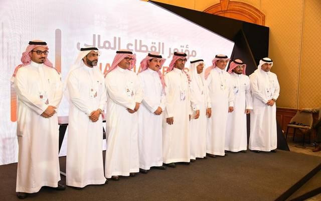 بعد الإطلاق الرسمي لأعمال الجمعية المالية السعودية على هامش مؤتمر القطاع المالي