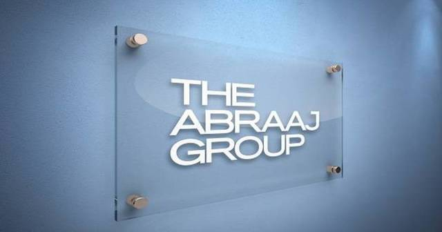 Abraaj appointed HRHO as the IPO's bookrunner and lead manager