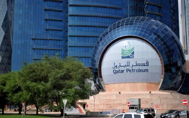 مقر شركة قطر للبترول