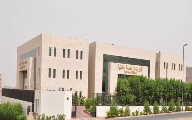 مقر لوزارة الخدمة المدنية