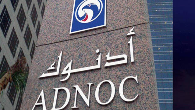 ADNOC will offer 1.25 billion to 2.5 billion shares of its fuel-station business at a par value of AED 0.08/shr