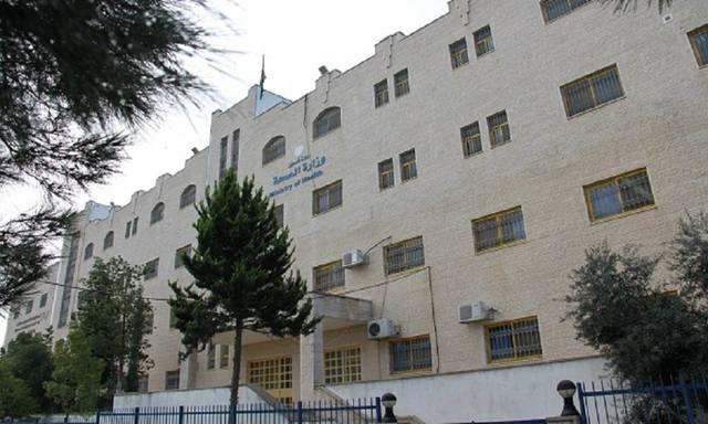 إجمالي موازنة الصحة في فلسطين سنويا 488.5 مليون دولار