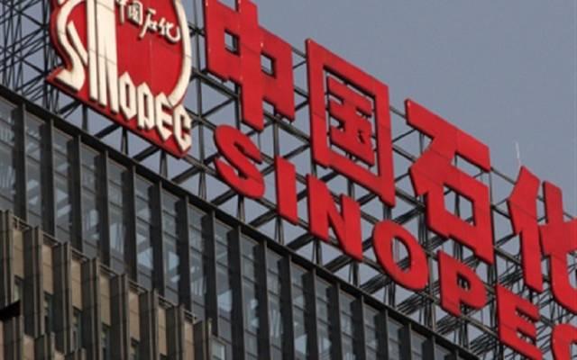 سينوبك الصينية تدرس الاستثمار في عدد من المشروعات البترولية بمصر - معلومات  مباشر