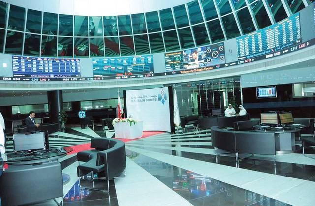 صورة أرشيفية من داخل مقر قاعة التداول في بورصة البحرين