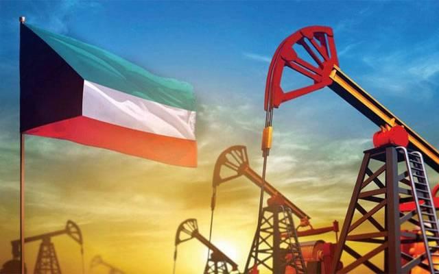 سعر برميل النفط الكويتي يرتفع إلى 42.75 دولار