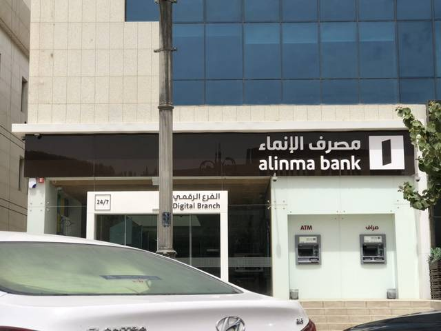 Alinma Bank achieved a net profit of SAR 2.535 billion in 2019