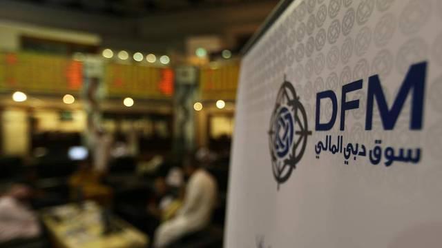 سوق دبي المالي ـ أرشيفية