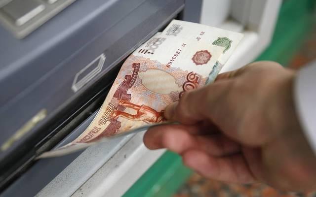 روسيا تخطط لاقتراض 80 مليار دولار محلياً خلال 3 سنوات